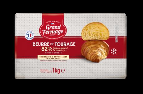 Frozen unsalted butter sheet 82% fat 1kg