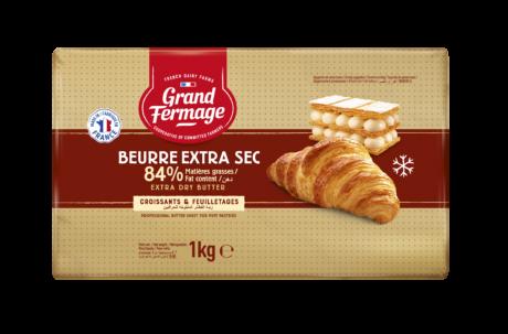 Frozen unsalted butter sheet 84% fat 1kg